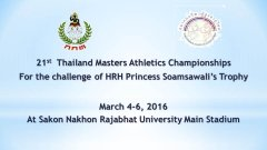 The 21st Masters Athletics Competition for Thailand Championship